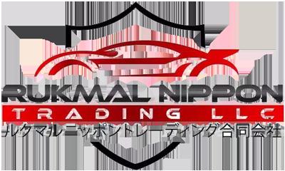Rukmal Nippon Logo Image